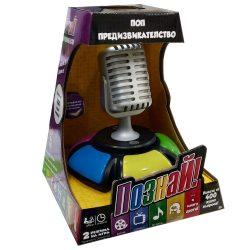 ПОЗНАЙ! ПОП предизвикателство игра с над 400 аудио въпроса