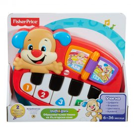 Fisher Price Laugh & Learn puppy's piano DLM03 packet