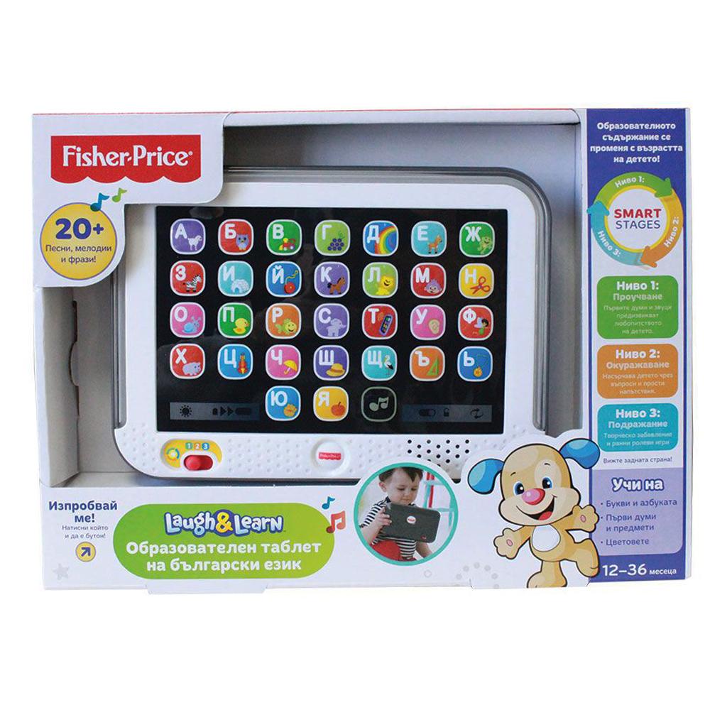 Образователен таблет на български език Fisher Price Laugh & Learn Smart Stages Tablet bulgarian language DLM35