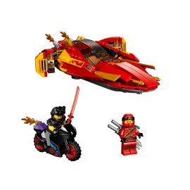 LEGO® NINJAGO 70638 Katana V11