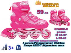 Rollers SPARKLE pink