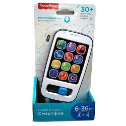 Образователен смартфон на български език Fisher Price Laugh & Learn Smart Phone bulgarian language CFN45